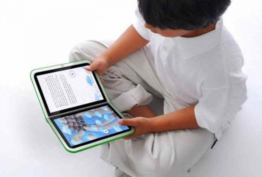 Безплатни електронни учебници - голяма снимка