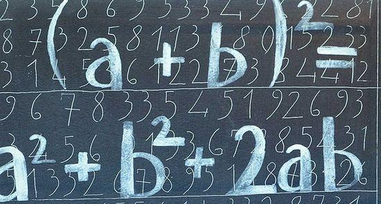 """Областен кръг на математическото състезание """"Европейско кенгуру"""" - голяма снимка"""